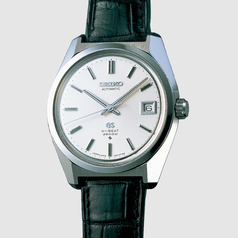 The 61GS, the most famous Seiko which fully embodied Taro Tanaka's Grammar of Design. Photo courtesy of Seiko.
