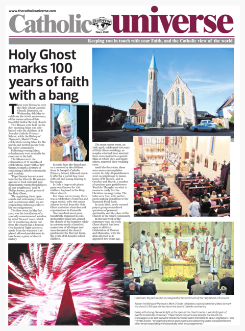 Holy Ghost hits the Front Page..!
