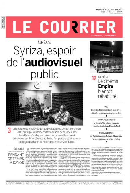 une-le-courrier-audiovisuel-grec.png
