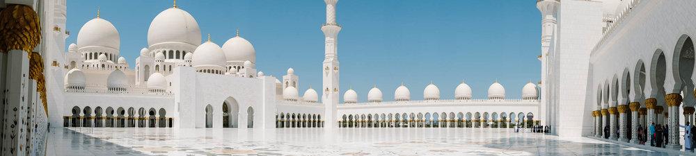 sheikh zayed panoramic photo