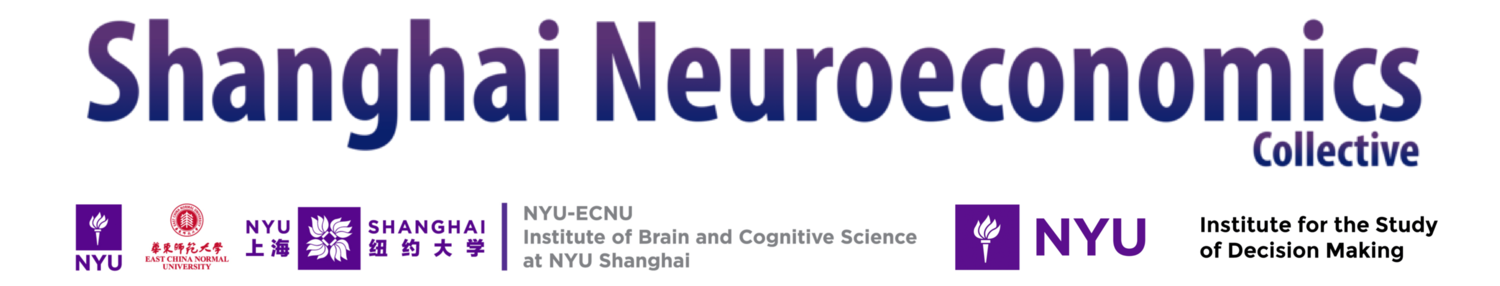 Neuroeconomics in Shanghai