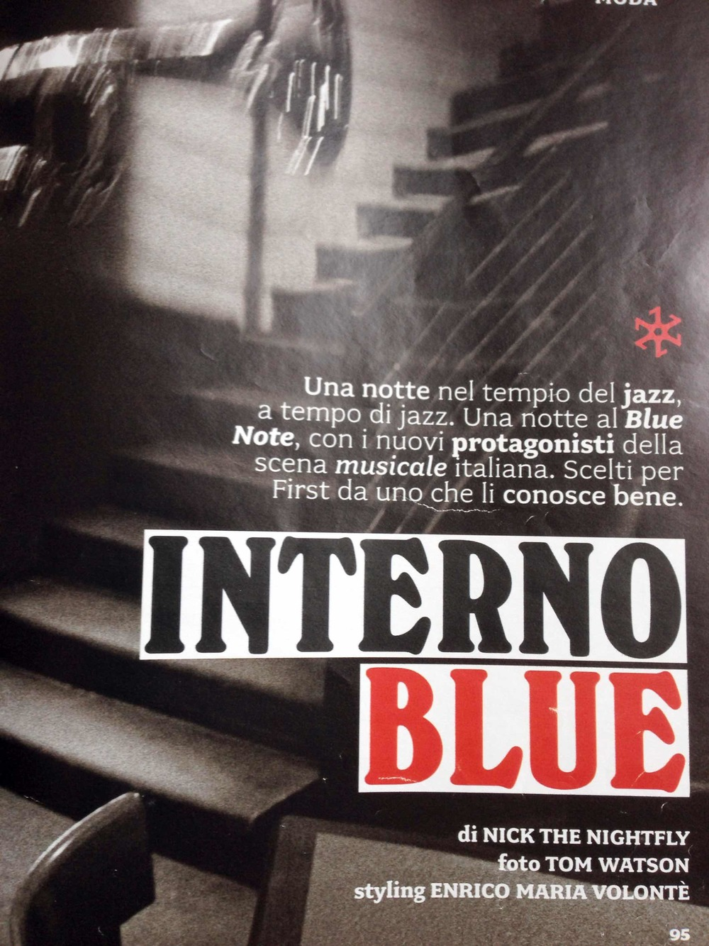 Interno Blue - Panorama First