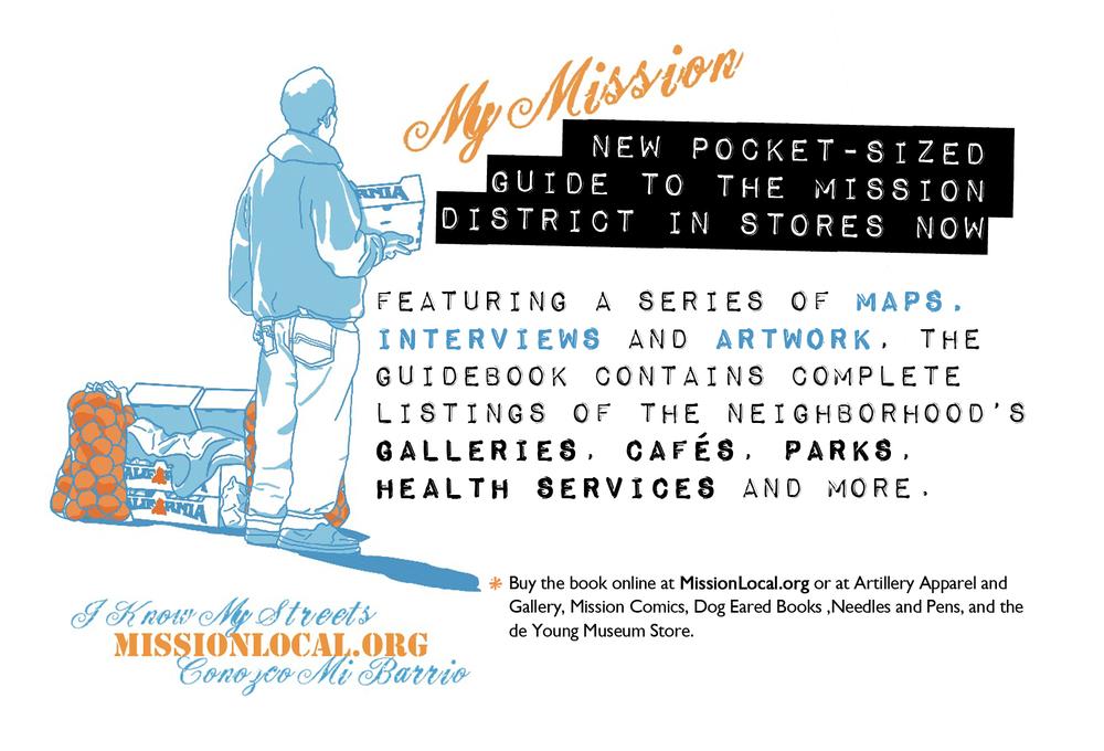 postcard_4x6_front_mission.jpg