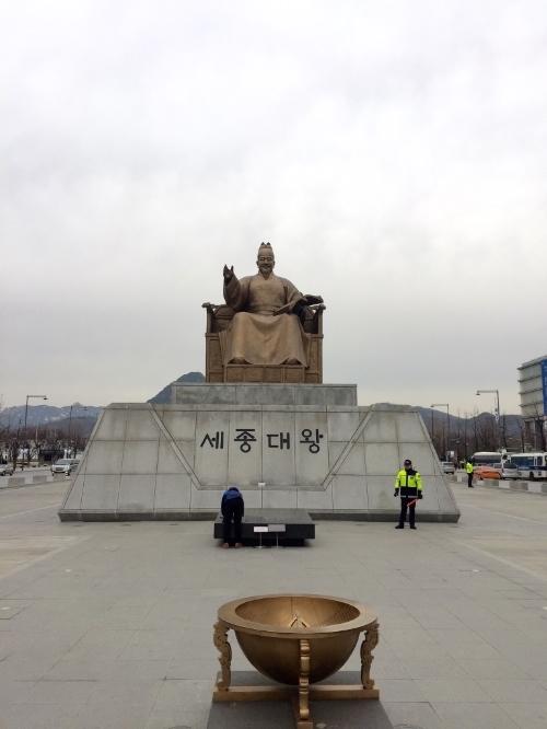 King Sejong!
