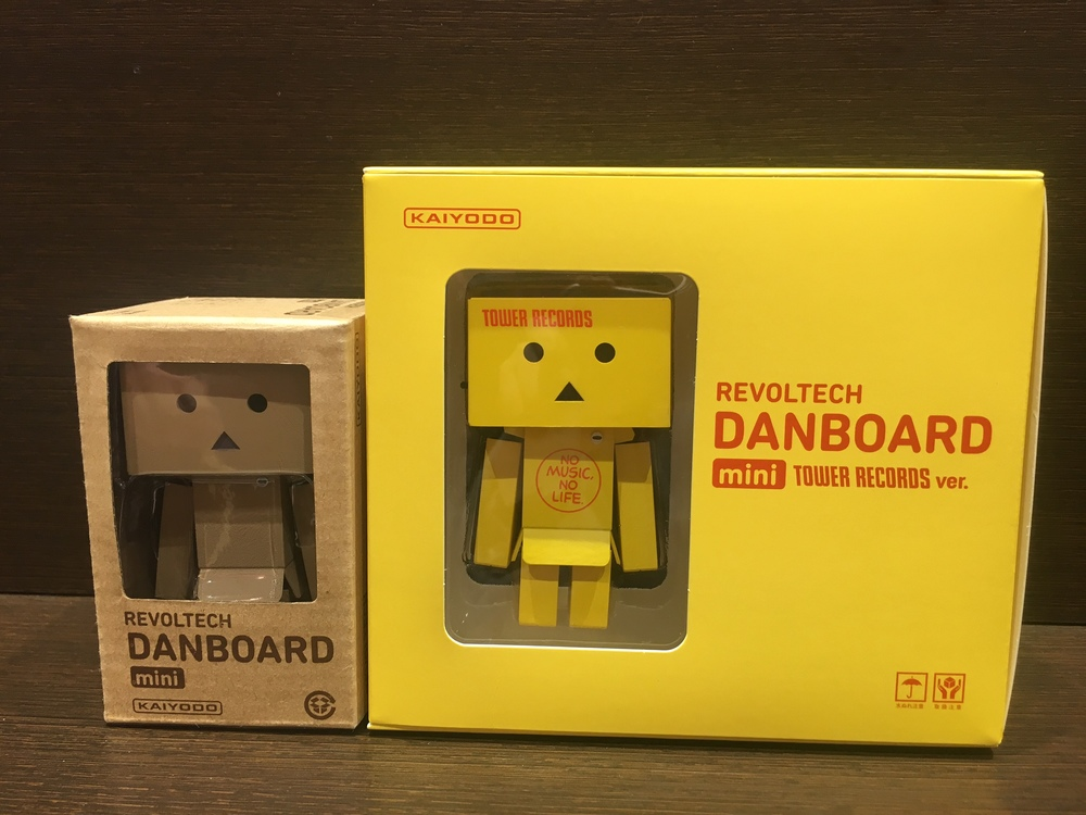 Danboard figures! The original AND the Tower Records edish! So cute!