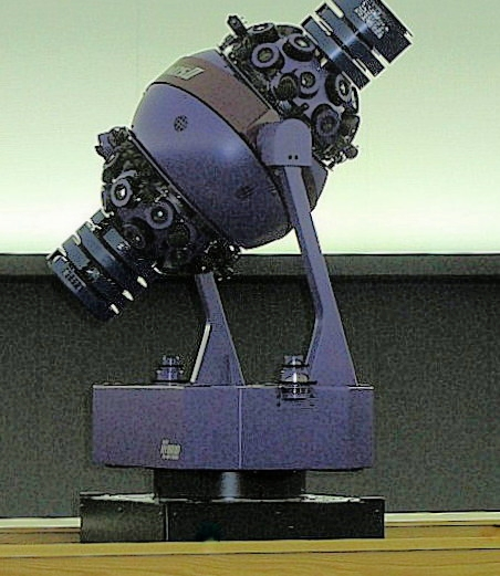 BSU Planetarium 3.JPG