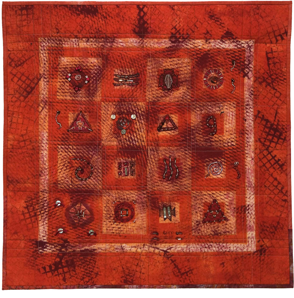 """Wholecloth Sampler, 28"""" wide x 28"""" high, 2006"""