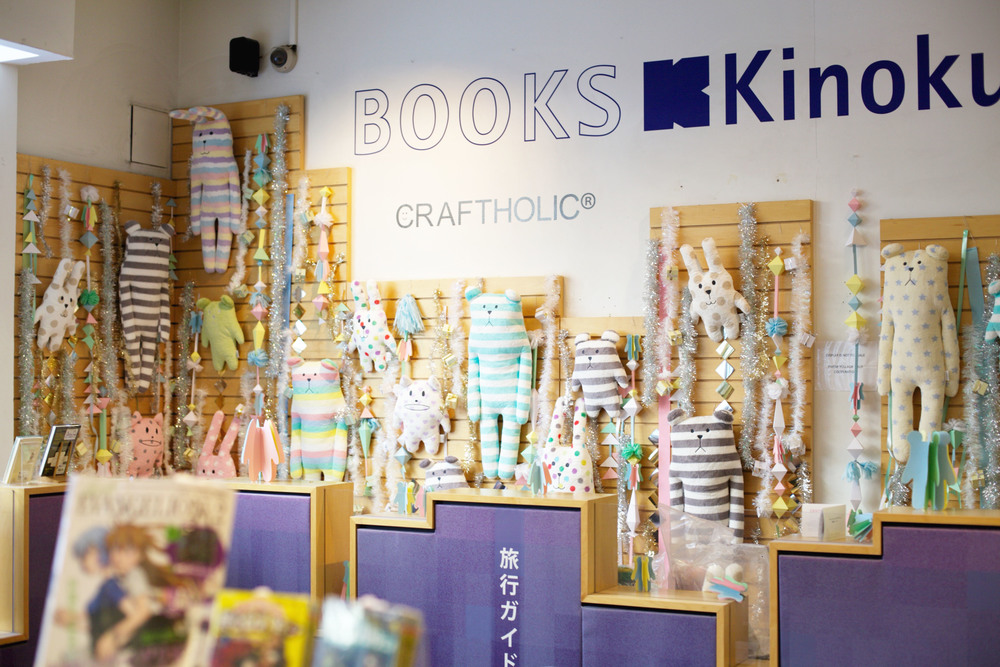 Craftholic Christmas Display in Kinokuniya NY