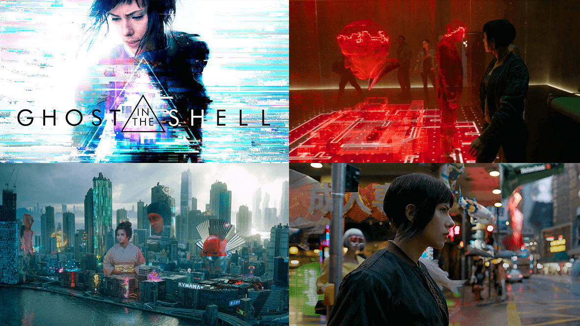Ghost In The Shell Fui Design Huds Guis