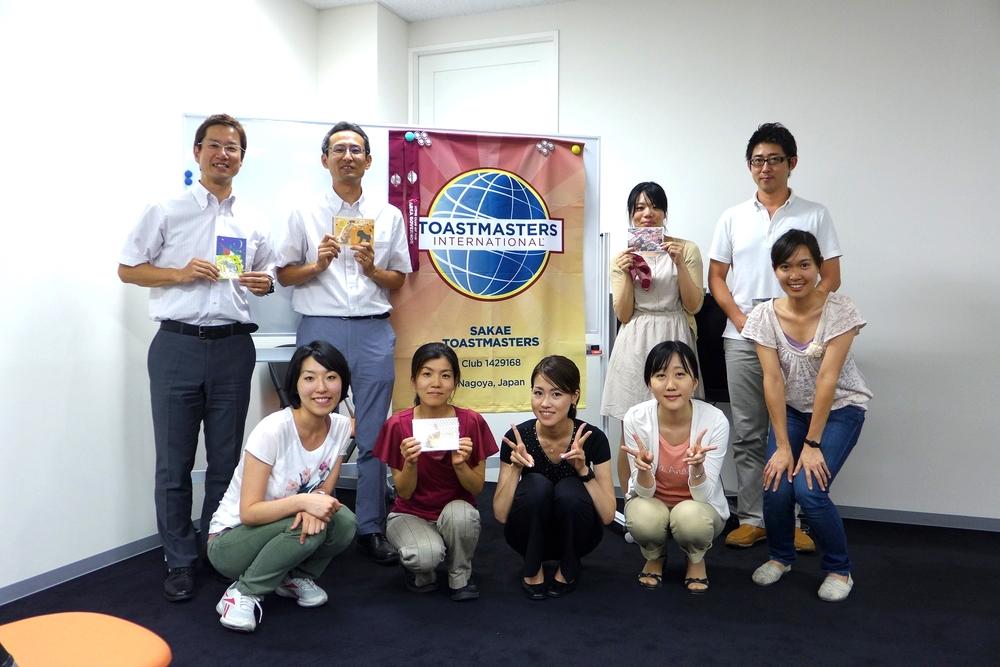 Sakae Toastmasters Club