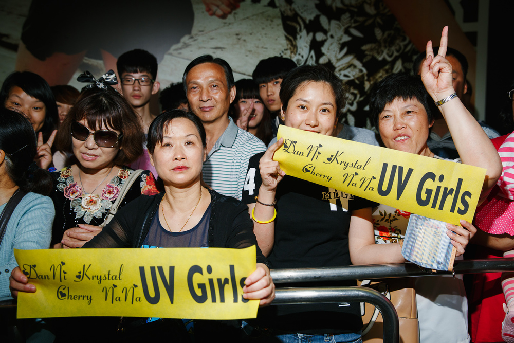 20140609_UV_Girls_00467.jpg