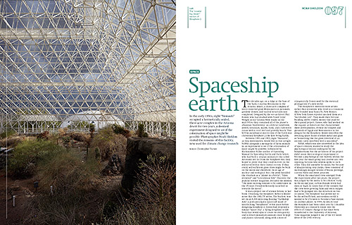 Feature_Biosphere_CT_NJ_FA_SC2_Page_1-2_sm