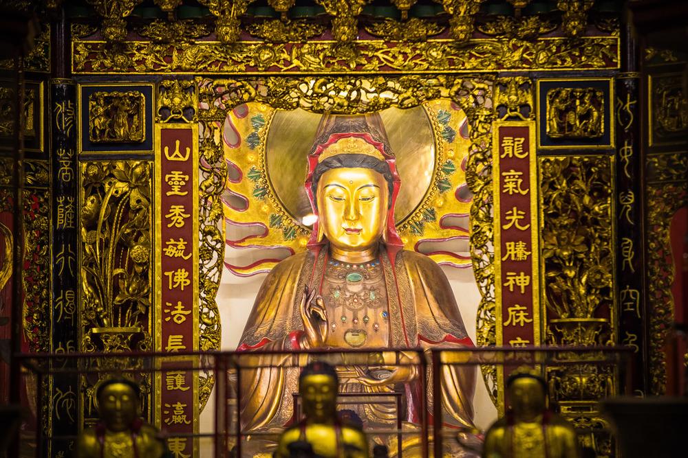 Guanyin (觀世音菩薩)
