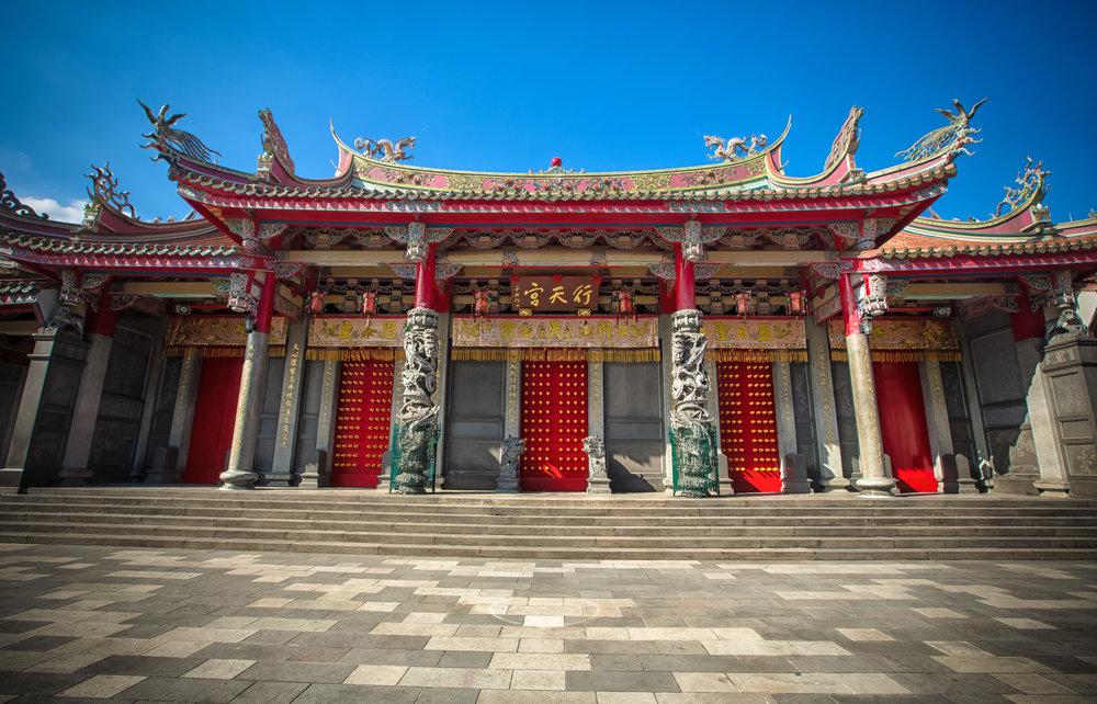 Xingtian Temple Xingtian Temple (行�...