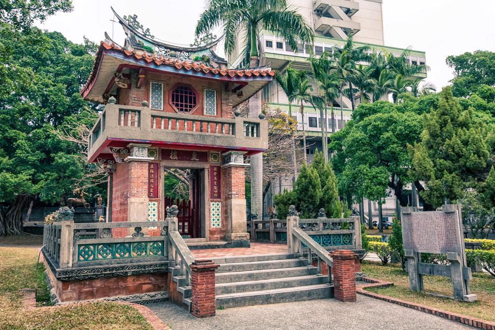 Wu Family Gatehouse (吳鸞旂公館的更樓