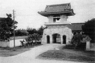 Donghe Bell Tower (東和鐘樓) in 1936