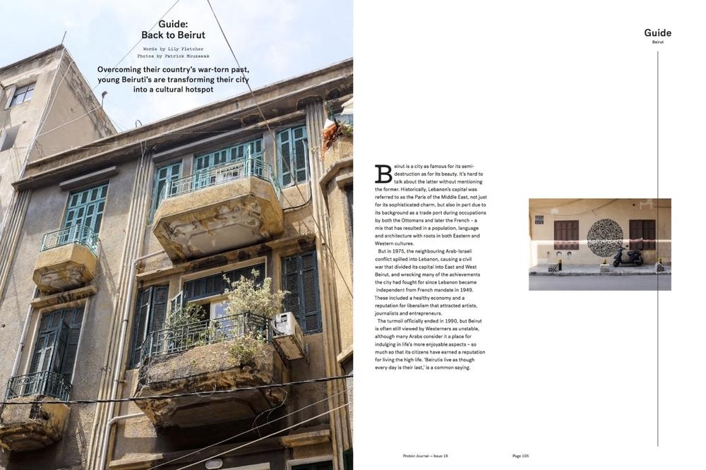 Protein Journal Issue 16_Beirut3.jpg