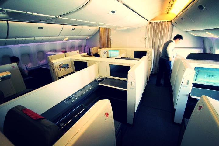 air china first class.jpg
