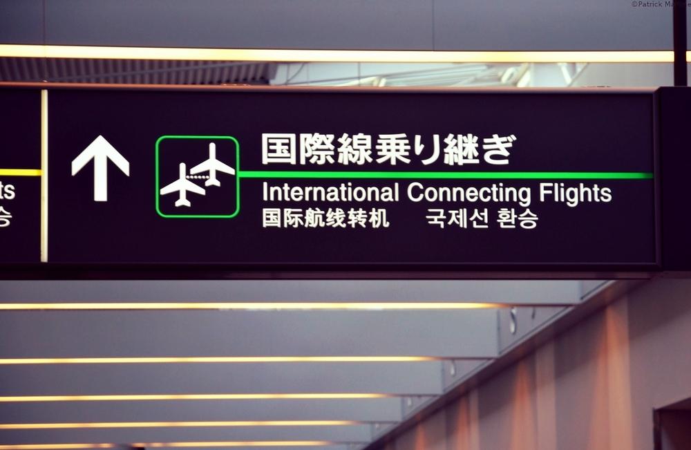 international translate airport sign.jpg