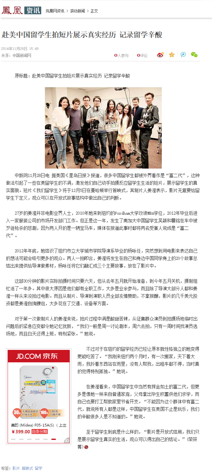Ifeng news 11.28 Report