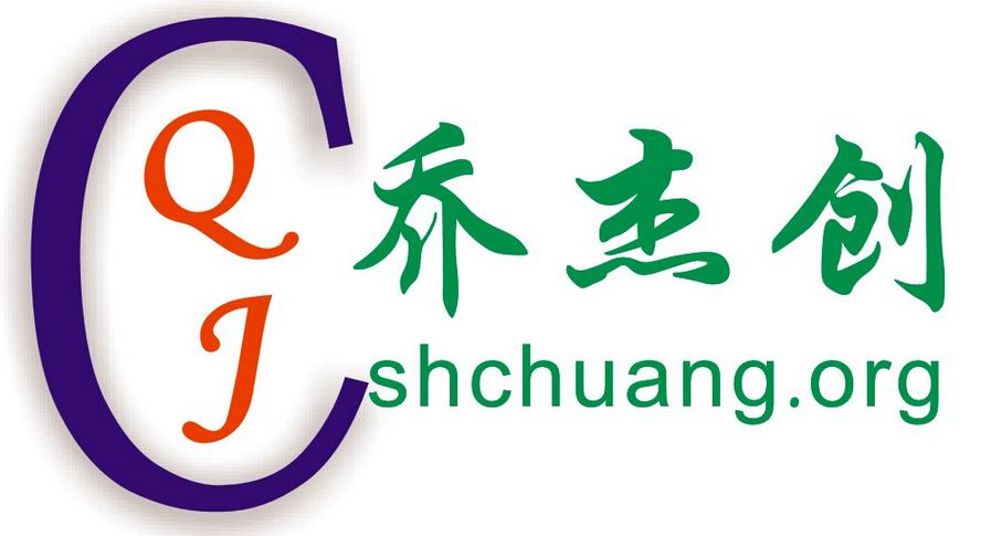 上海乔杰创创业服务公益平台.png