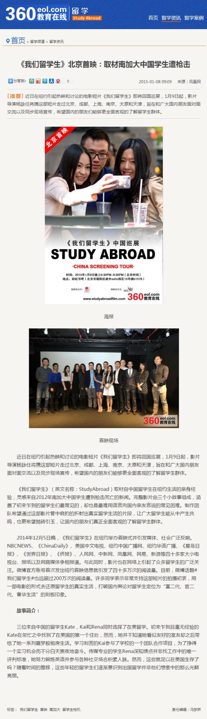 360EOL.COM  1/8/2015
