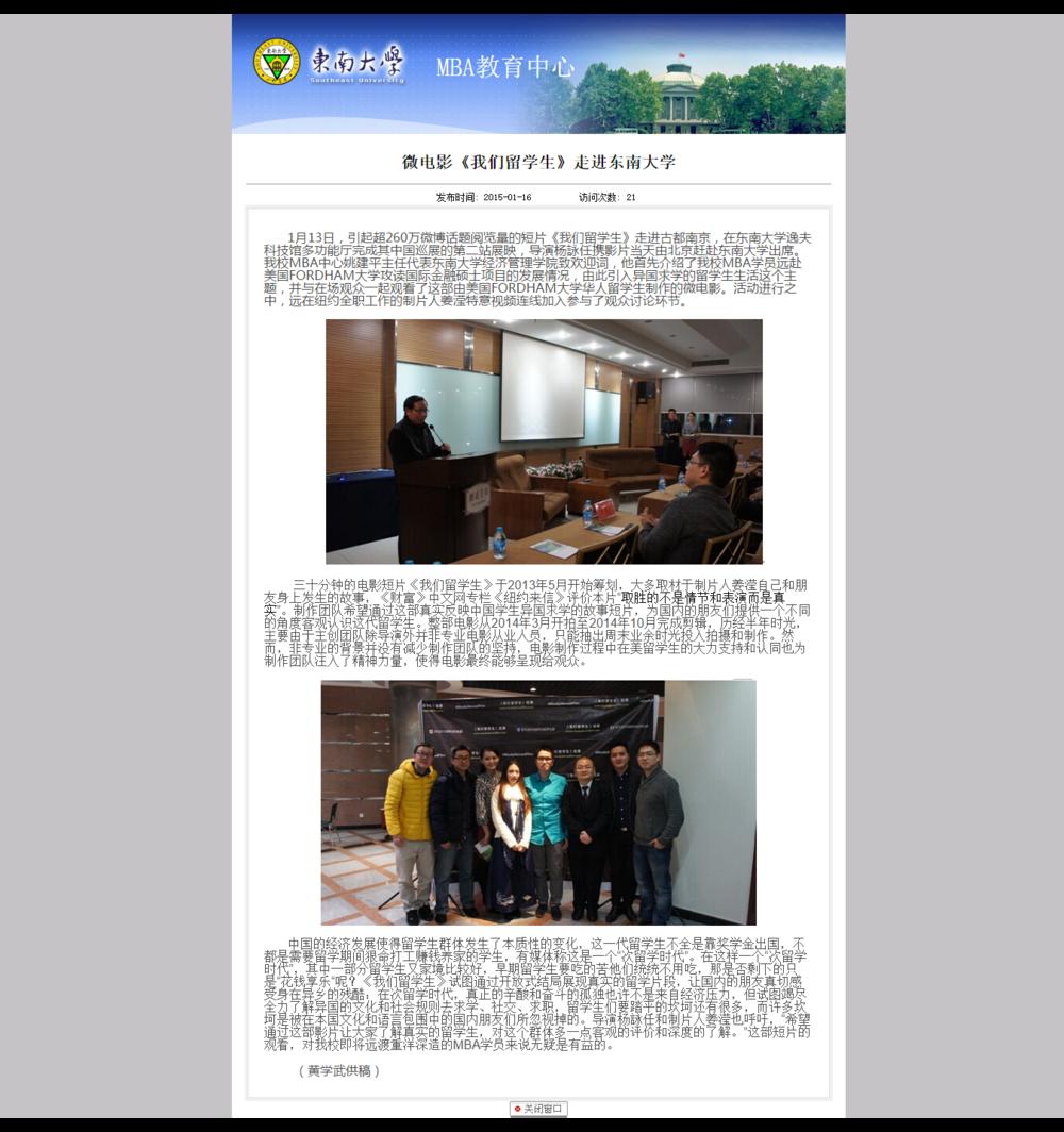 MBA SEU.EDU 1/16/2015