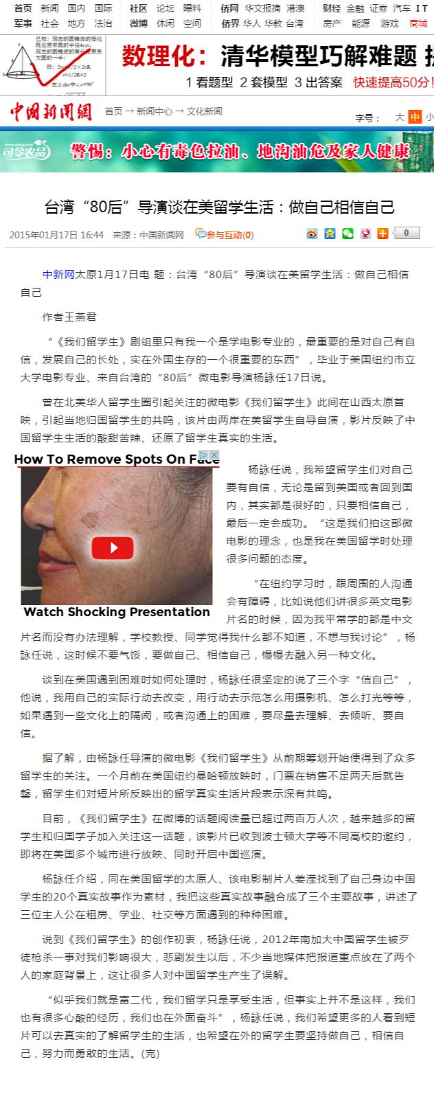 China News 1/17/2015
