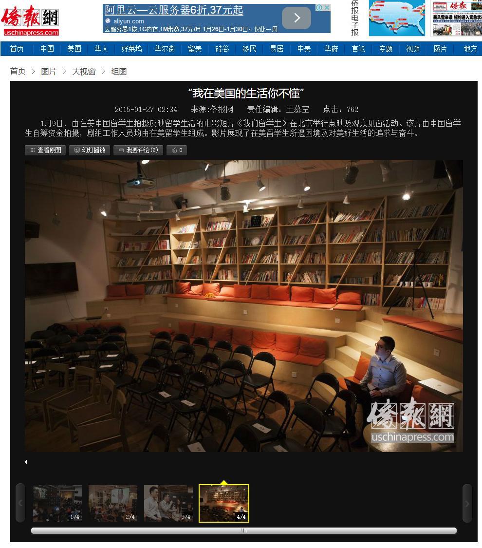 US China Press 1/27/2015