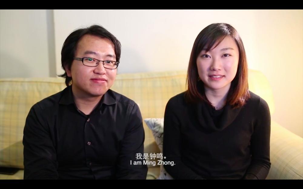 第二集 主人公:钟鸣、张砚,导演:李牧青