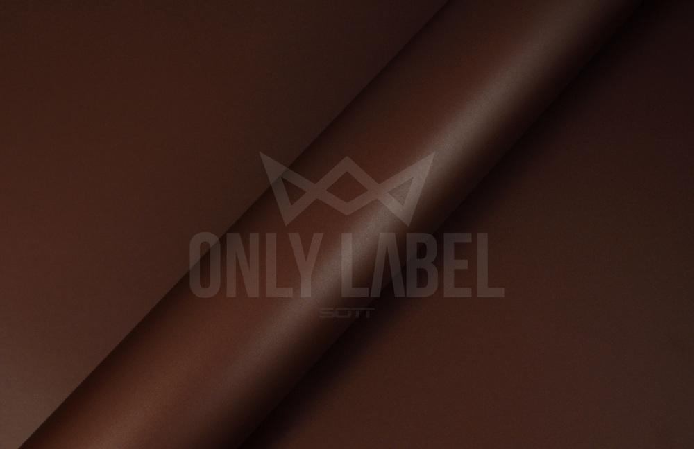 621 Chocolate Brown.jpg