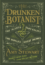 Photo from drunkenbotanist.com.