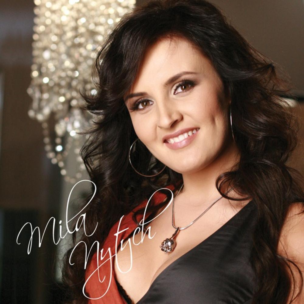 Міла Нітич  -популярна співачка