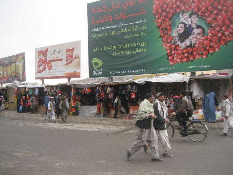 Taken in 2011 when I was in Kabul