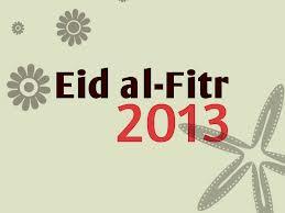 EidAlFitrWallPaper