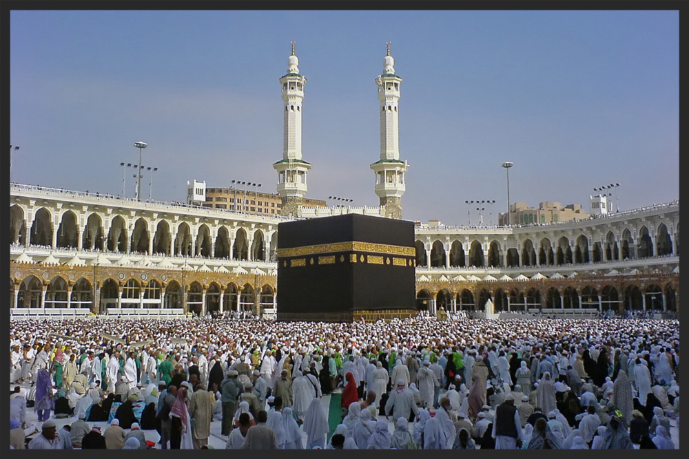 Kabba during Haj
