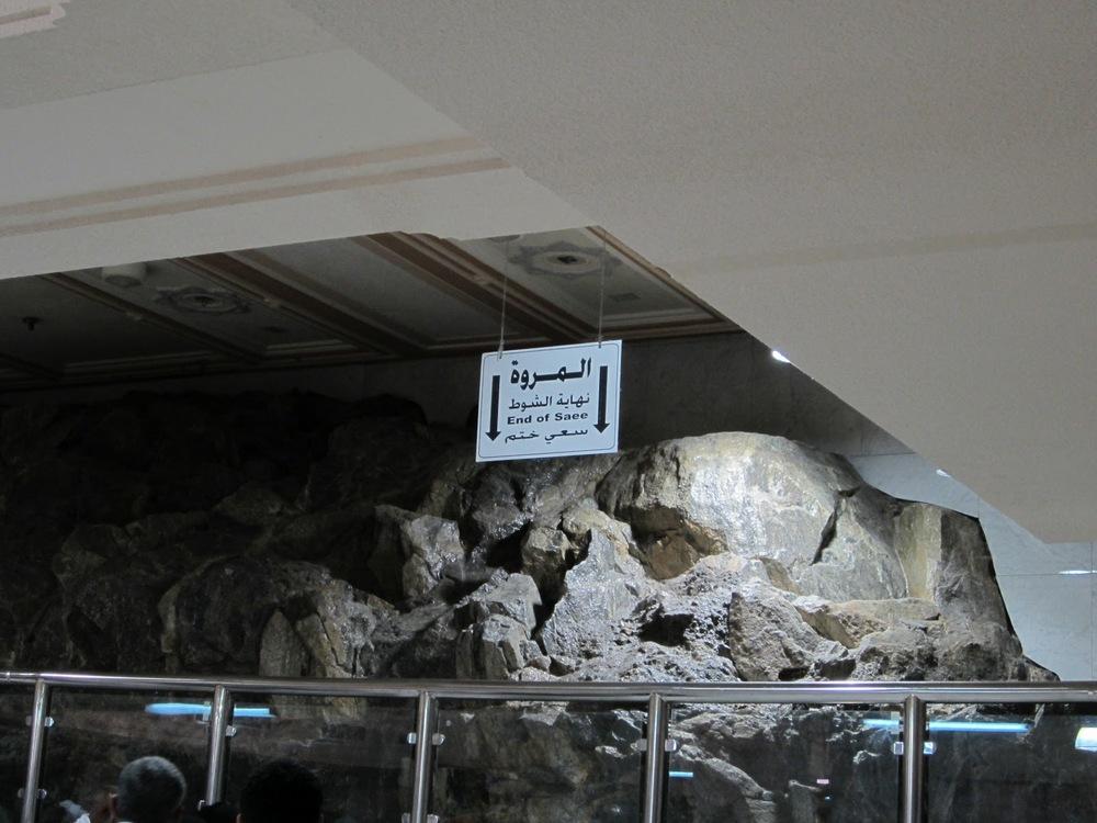 Marwa hill - image from Masjid Al Haram Blog