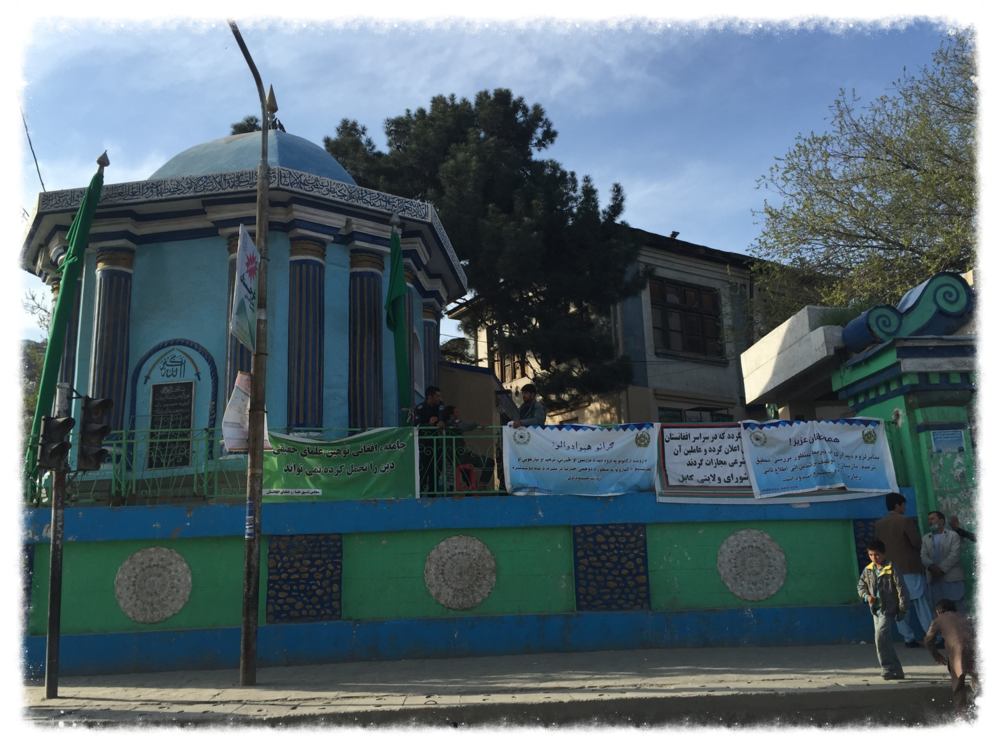 Shahed Shamshayray Mosque where Farkhunda was accused of burning the Quran