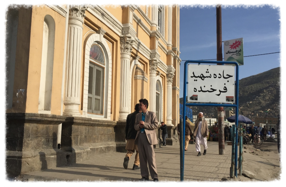 """""""Martyred Farkhunda Square"""""""