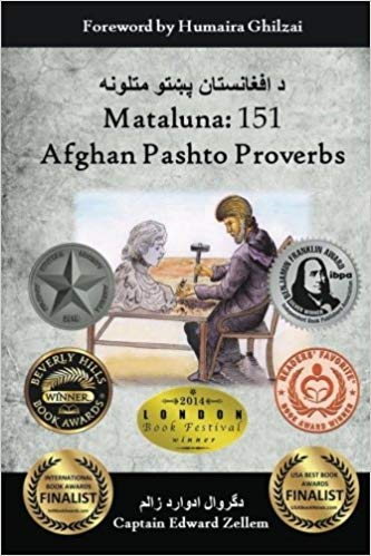 MY 130 GO TO BOOKS AND FILMS ON AFGHANISTAN