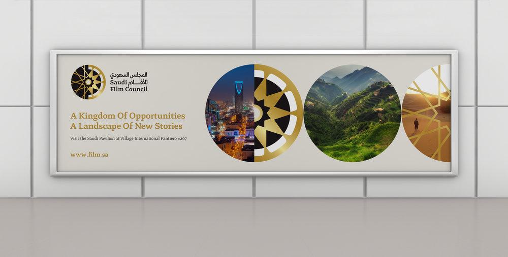 Kalian_Branding_Saudi_Film_Council_Banner.jpg