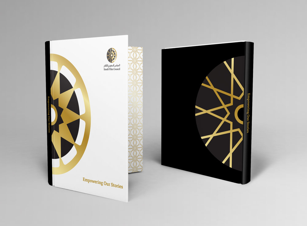 Kalian_Branding_Saudi_Film_Council_Covers.jpg
