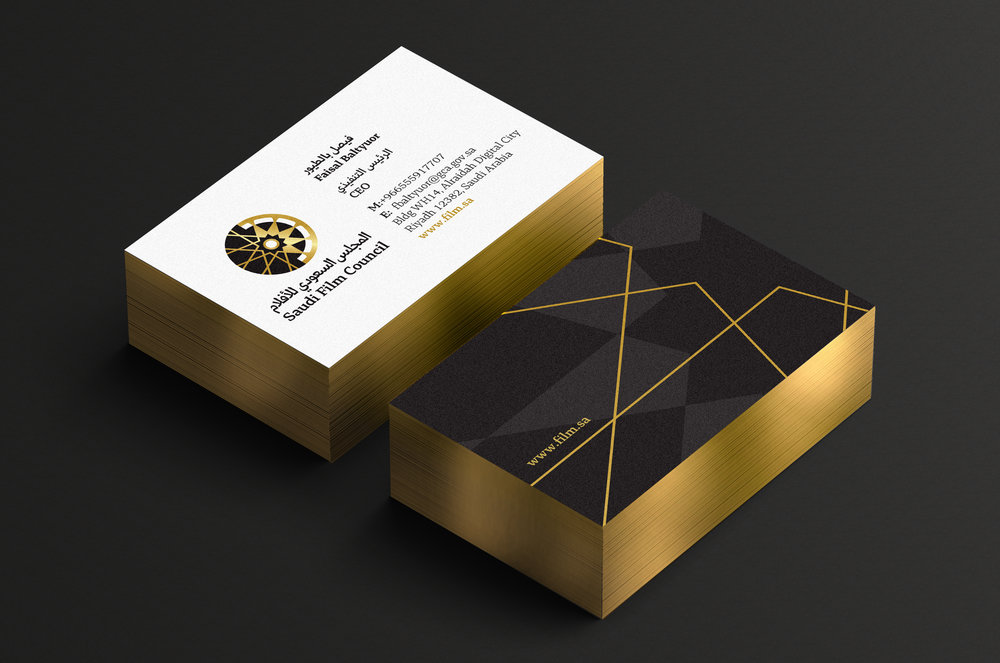 Kalian_Branding_Saudi_Film_Council_BusinessCard2.jpg