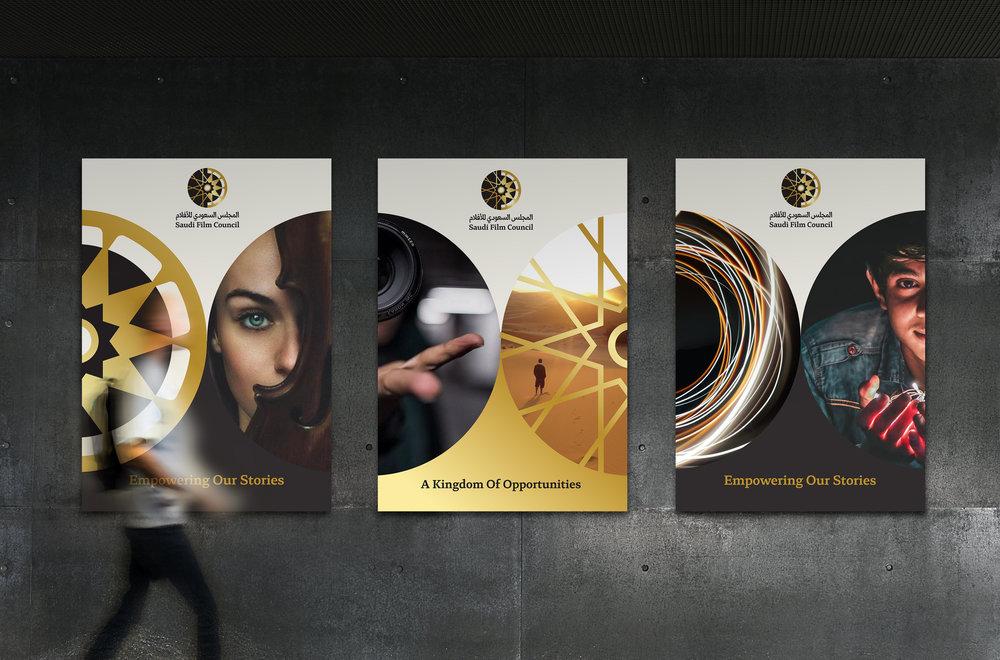 Kalian_Branding_Saudi_Film_Council_Posters.jpg
