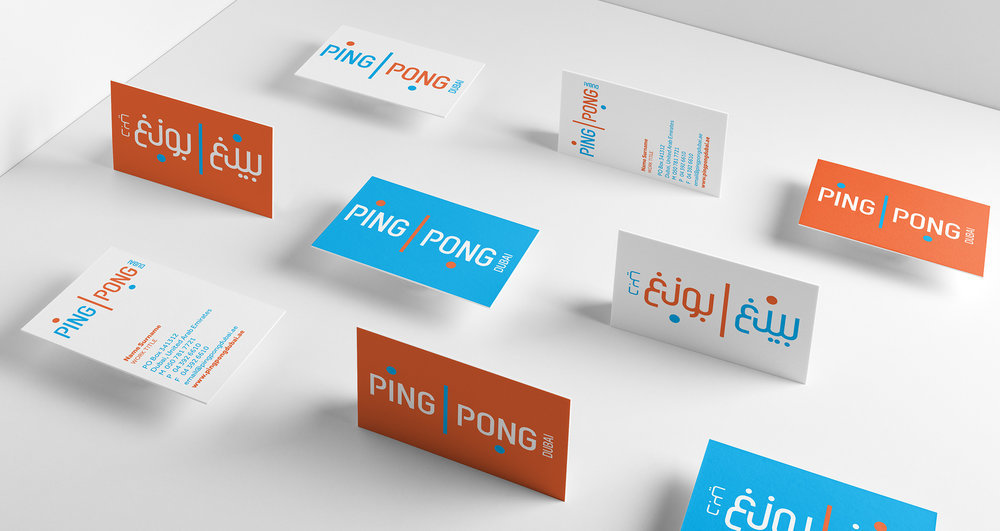 Ping01-business-cards-3.jpg