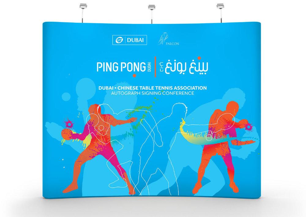 Ping01-business-back-2.jpg