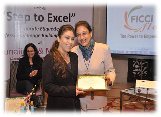 Acknowledged & appreciated by FICCI