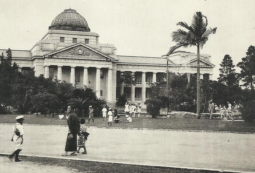 taiwan formosa history cities taipei newpark taipics047.jpg