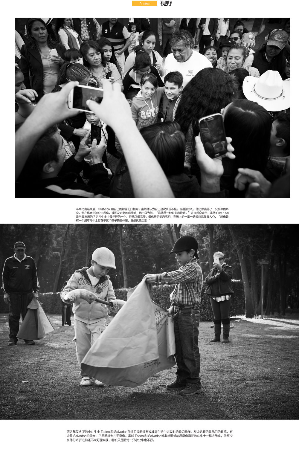 China National Travel Magazine - May 2018 - The Little Bullfighters -page 3 & 4