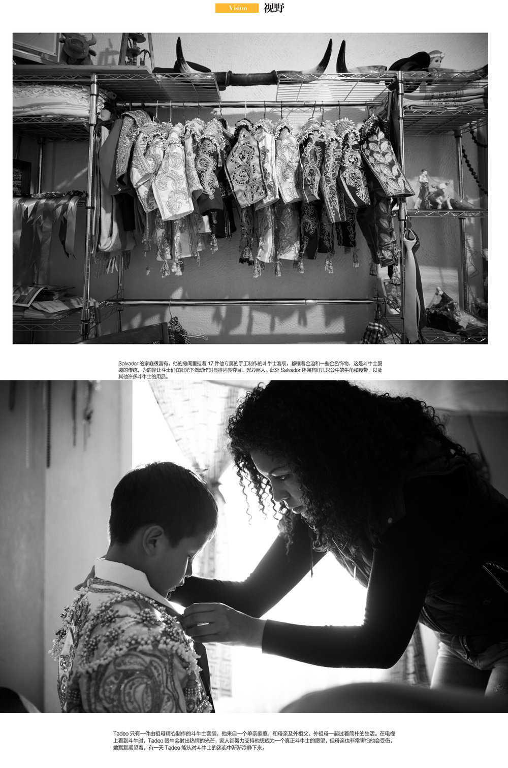 China National Travel Magazine - May 2018 - The Little Bullfighters -page 5 & 6